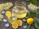 Рецепта Домашна лимонада от бял бъз и лимон (сок от бъз)